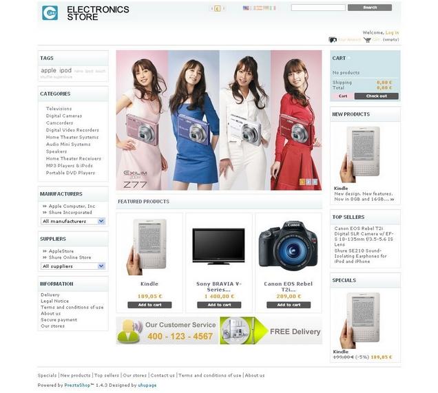 electronics-store-prestashop[1]