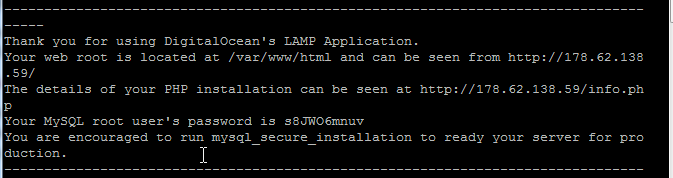 Digital Ocean пароль MySQL