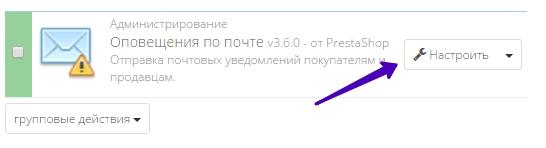 Правила корзины • Магазин АйКазанова - Mozilla Firefox