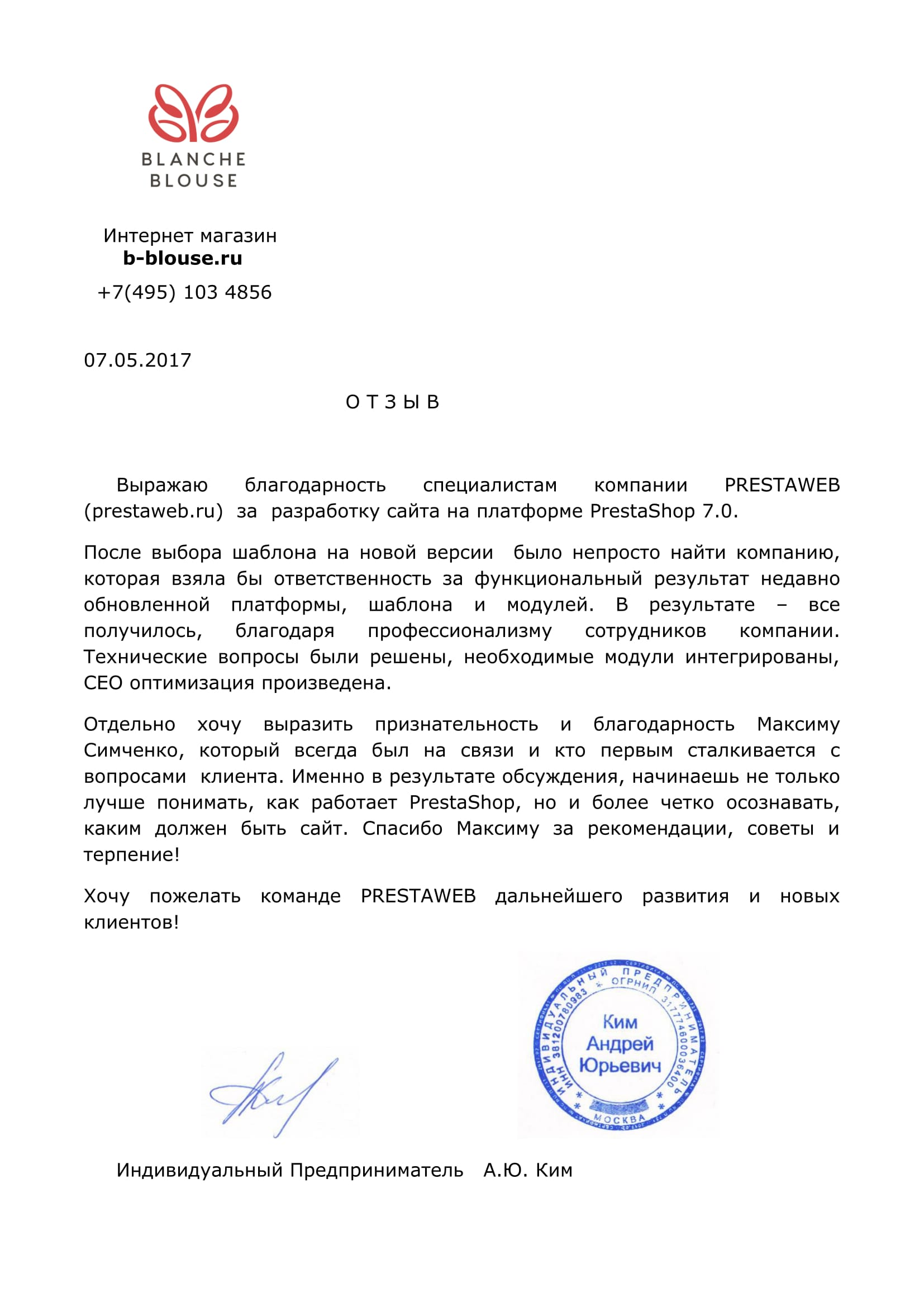b-blouse.ru